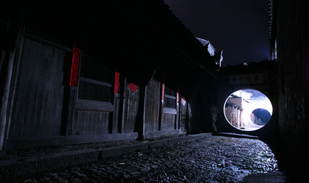 moon gate: Traditional Chinese housing area Editorial