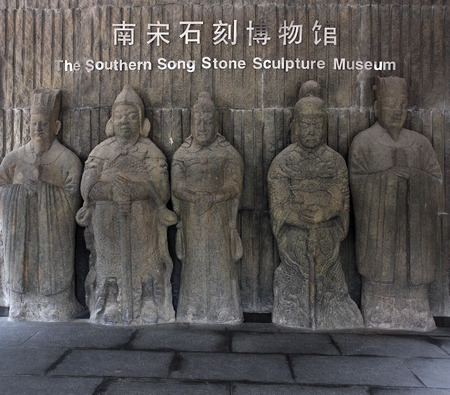human likeness: Southern song stone sculpture museum signage Editorial