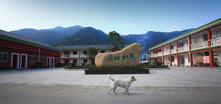 accommodation: Accommodation near the mountains