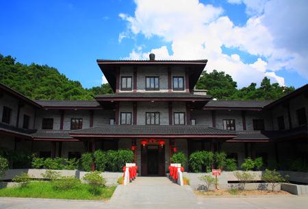 maitreya: Restaurant in Maitreya Sanctuary