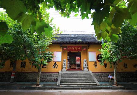 chan: Zhong Ta Chan Si temple, Fenghua