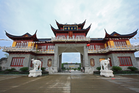 chan: Chinese style building in Lin Chan Si