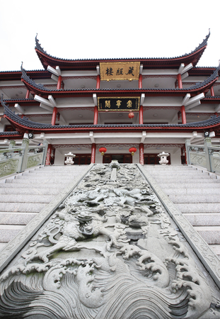 sutra: Staircase to the Sutra library Editorial