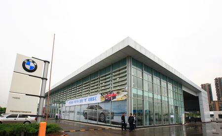 bmw: BMW automobile showroom