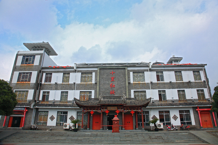 dowry: The Red Dowry Museum in Ninghai, Ningbo Editorial