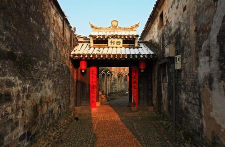 passageway: An arch along a passageway