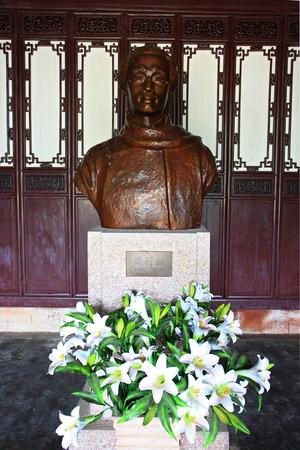 rou: The statue of Rou Shi