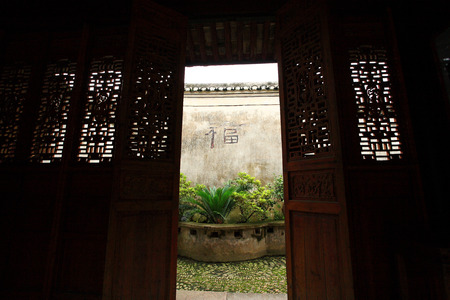 formers: Traditional chinese wooden door in Pan Tianshou formers residence