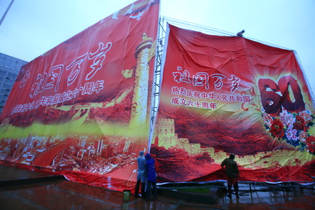 putting up: Workers putting up independence day banners