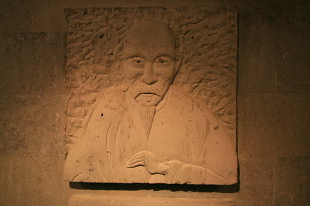 historical: Portrait relief of historical figure