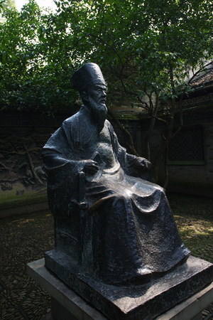 the founder: Statue of Fan Qin the founder of Tian Yi Ge