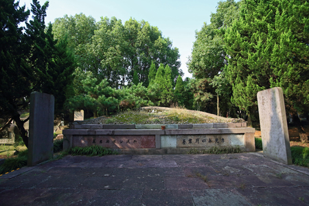 local landmark: View of the tomb of Wan Family Editorial
