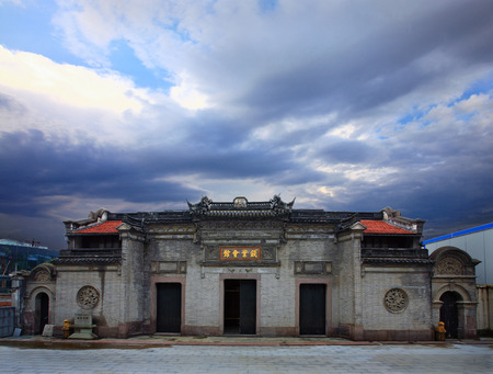 assembly hall: Qianye Assembly Hall in Haishu, Ningbo