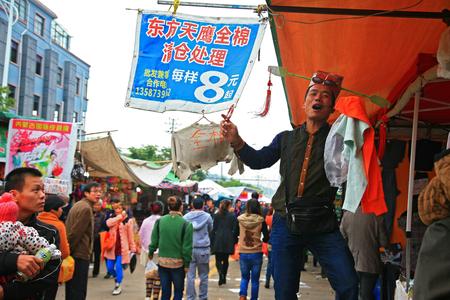 hawker: Hawker peddling in the street market