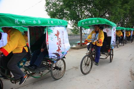 rikscha: Rikscha-Parade in der antiken Stadt Yinjiang, Ningbo