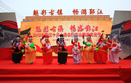 stage props: Cultural Chinese presentation on stage