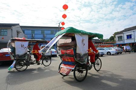 trishaw: Trishaw roaming in town