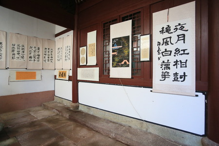 caligraphy: Chinese caligraphy and painting on display