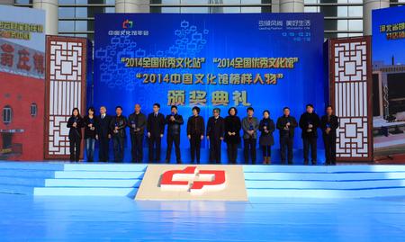 award ceremony: Award ceremony