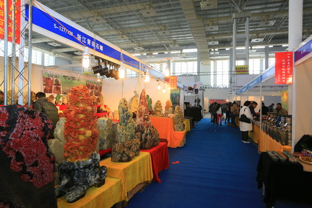 exhibiting: Booth exhibiting stones and crystal