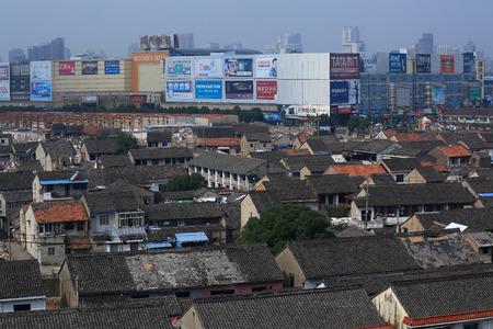 urbanization: A village going through urbanization