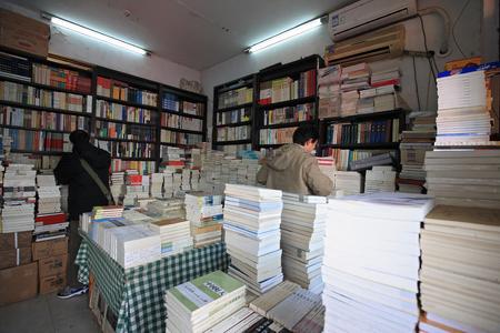 book racks: Inside a bookstore in Ningbo Editorial