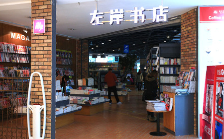 book racks: The outside of a bookstore in Ningbo