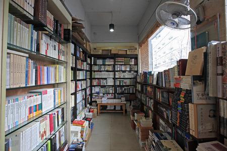 book racks: A corner inside a bookstore in Ningbo Editorial