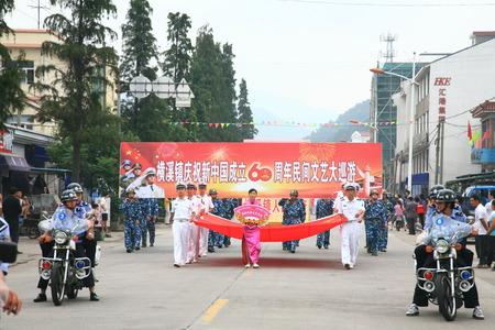 parade: Parade on the street