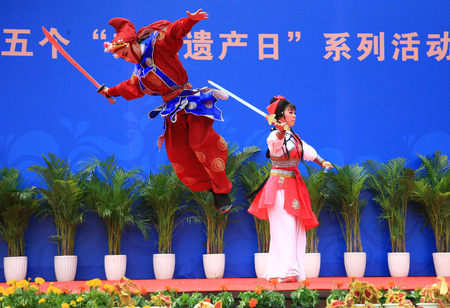 performers: View of two performers on stage