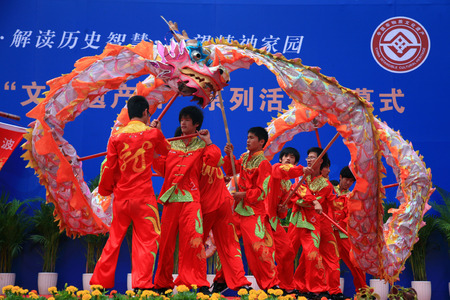folk heritage: Dragon dance on stage