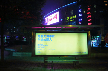 advertising board: An advertising board at a public transport station Editorial