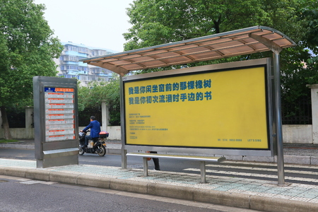 advertising board: A public transport station with an advertising board Editorial