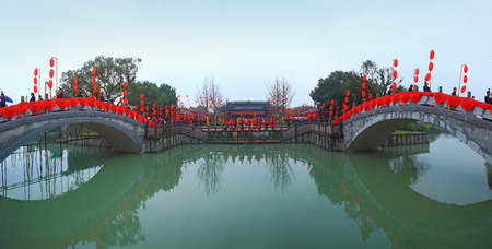lovers park: Scenic view of the Lovers Park entrance