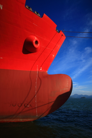 shipyard: A vessel at shipyard