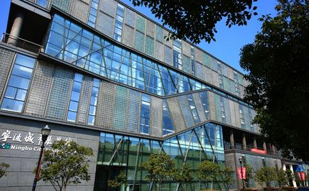 the exhibition hall: Ningbo city exhibition hall