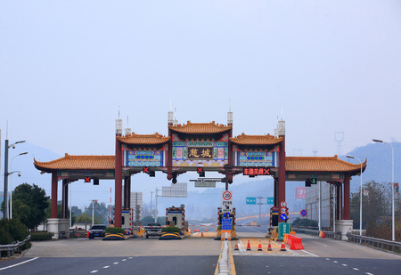 toll: Chinese toll gate Editorial