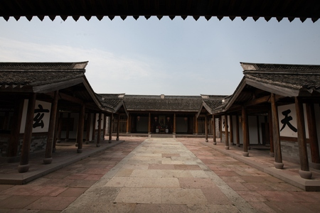 compound: Compound in a traditional chinese building Editorial