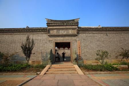 curator: Main entrance to the garden museum park