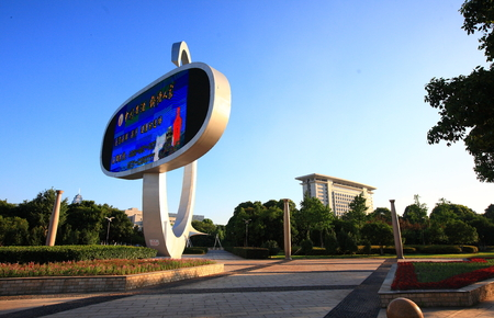 billboard advertising: Promotional signboard in Yinzhou square Editorial