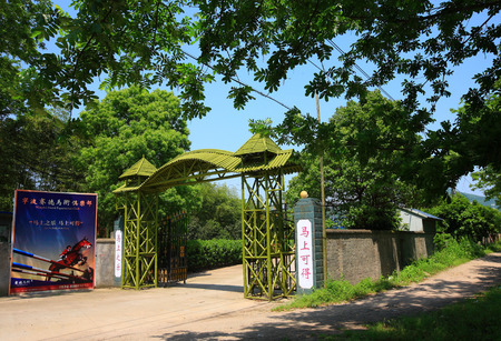 steed: Entrance of Ningbo Steed Equestrian Club