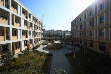 compound: Primary school compound