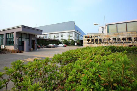 implement: Entrance to Ningbo Tenglong Outdoor Implement Co.,LTD.