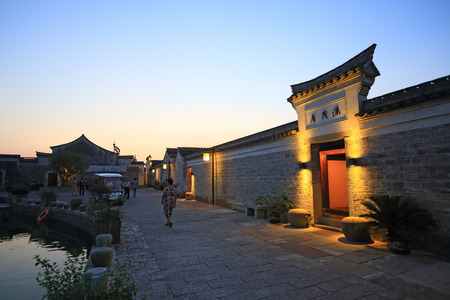 seventeen: Traditional building in Zheng seventeen courtyard Editorial
