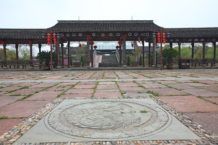 seventeen: Compound of Zheng seventeen courtyard