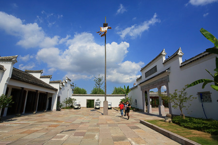 seventeen: Buildings in Zheng seventeen courtyard