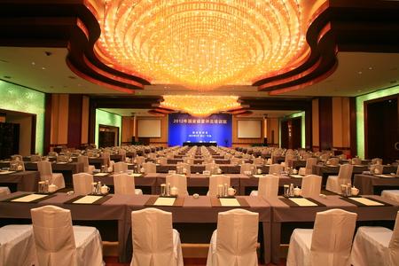 curso de capacitacion: 2012 Nacional estrella curso de formación de clasificación en Huacheng New Century Resort