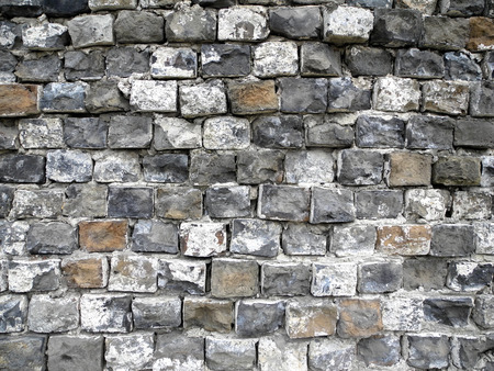 adamant: citywall Stock Photo