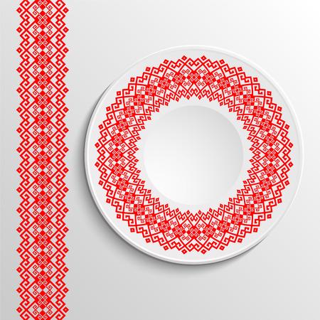 Assiette décorative avec ornement ethnique rond. Style ukrainien. Motif folklorique. Fond vintage de serviette. Tons rouges.