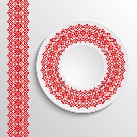 Decorative plate with round ethnic ornament. Ukrainian style.  Folk pattern. Vintage background of napkin. Red tones. Иллюстрация